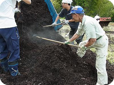 ホカホカの堆肥